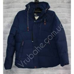 Куртка мужская(M-XXXL) Зимняя Е-22 оптом-27622