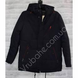 Куртка мужская(48-56) Зимняя 1809 оптом-27625