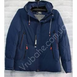 Куртка мужская(M-XXXL) Зимняя E-20 оптом-27627