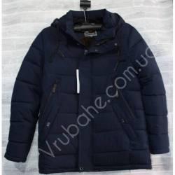 Куртка мужская(48-56) Зимняя 18-2 оптом-27629