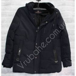 Куртка мужская(48-56) Зимняя 1811 оптом-27631