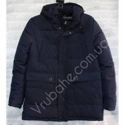 Куртка мужская(48-56) Зимняя 18-3 оптом-27633