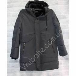 Куртка мужская(48-56) Зимняя 1923 оптом-27640