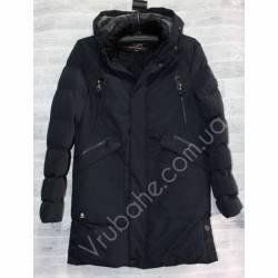 Куртка мужская(48-56) Зимняя 1926 оптом-27641