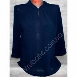 Блуза женская(S-XXL) В81017-32764
