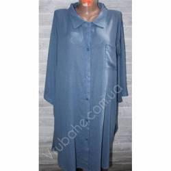 Блуза-туника женская(3XL-7XL) С38600-32794