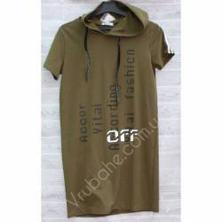 Платье женское Китай оптом (46-50) -38312