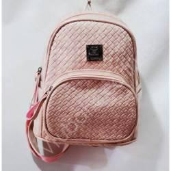 Рюкзак школьный на девочку Экокожа -40928