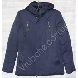 Куртка женская (48-56) оптом -43245