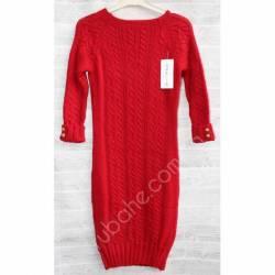 Платье женское (44-48) Турция оптом-44466