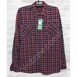 Рубашка мужская (XL-5XL) оптом-44980
