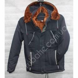 Куртка мужская юниор оптом (40-48) -47499