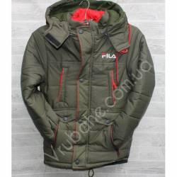 Куртка мужская юниор оптом (40-48) -47503