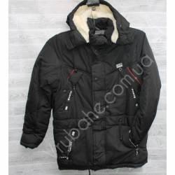 Куртка мужская юниор оптом (40-48) -47506