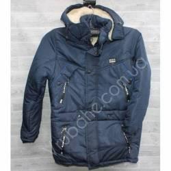 Куртка мужская юниор оптом (40-48) -47507