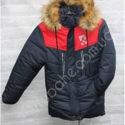 Куртка мужская юниор оптом (38-46) -47509