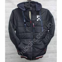 Куртка мужская норма оптом (48-56) -474512