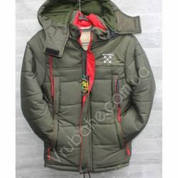 Куртка мужская юниор оптом (36-44) -47520