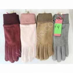 Перчатки женские трикотаж на флисе оптом-47656