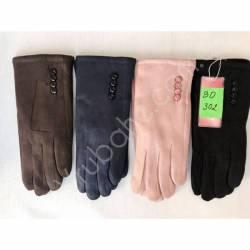 Перчатки женские трикотаж на меху оптом-47662