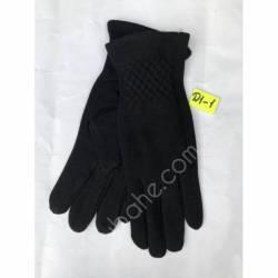 Перчатки женские трикотаж оптом-47824