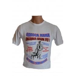 Футболка мужская Одесса мама 01