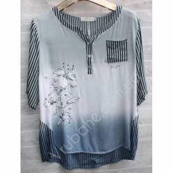 Футболка женская (XL-5XL) Китай оптом 8667-8-53551