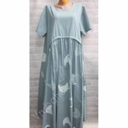 Платье женское (XL-5XL) Китай оптом 201317-53566