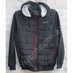 Куртка мужская норма (48-56) оптом -58386