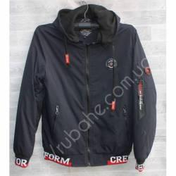 Куртка мужская норма (48-56) оптом 988-58 -58390