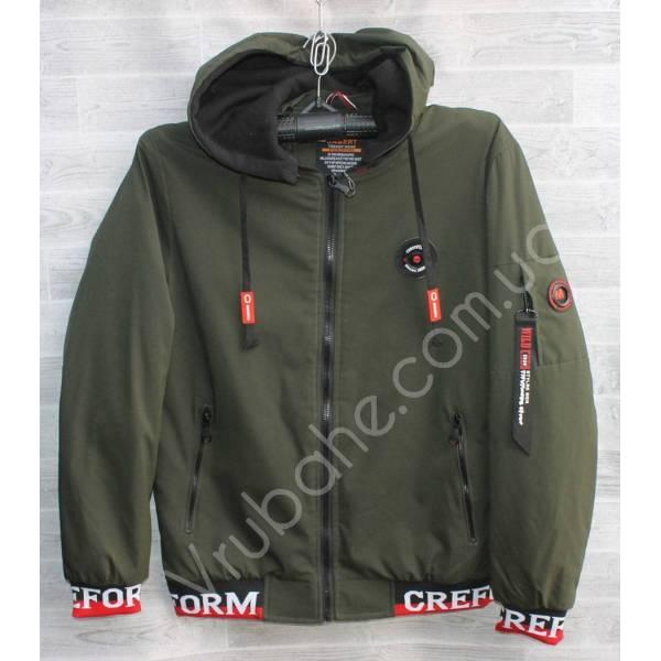 Куртка мужская норма (48-56) оптом 988-58 -58391