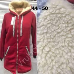 Кардиган женский оптом(44-50)Украина-63008