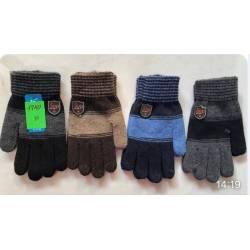 Перчатки подростковые оптом Китай 1740-63308