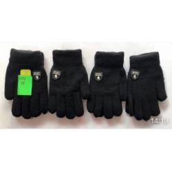 Перчатки подростковые оптом(7-9лет) Китай Е1731-63311