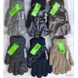 Перчатки подростковые двойные оптом(6-8лет) Китай С239-63317