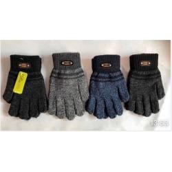 Перчатки подростковые оптом(6-8лет) Китай С825-63318