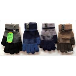 Перчатки подростковые оптом(6-8лет) Китай С827-63319