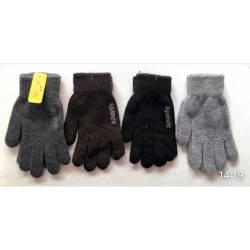 Перчатки подростковые оптом(8-10лет) Китай-63320