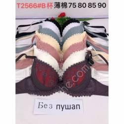 Лифчик женский без пушапа оптом В 75.80.85.90 Китай 2566-65902