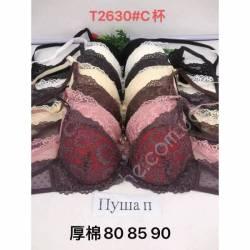 Лифчик женский с пушапом оптом (80.85.90) Китай 2630-66404