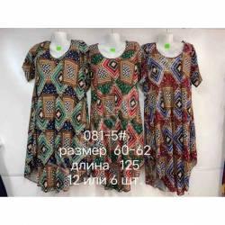 Халат женский оптом 125 см длина (60-62) Китай 081-5-73683