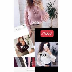 Блуза женская оптом (46-50) Китай-76492