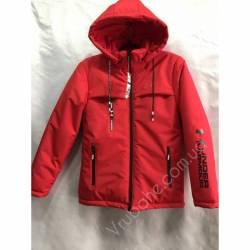 Куртка на мальчика Зима (36-44) Украина оптом -80521