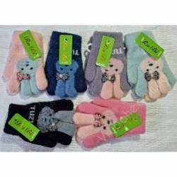 Перчатки детские на девочку оптом(3-5 лет)Китай А622-80926